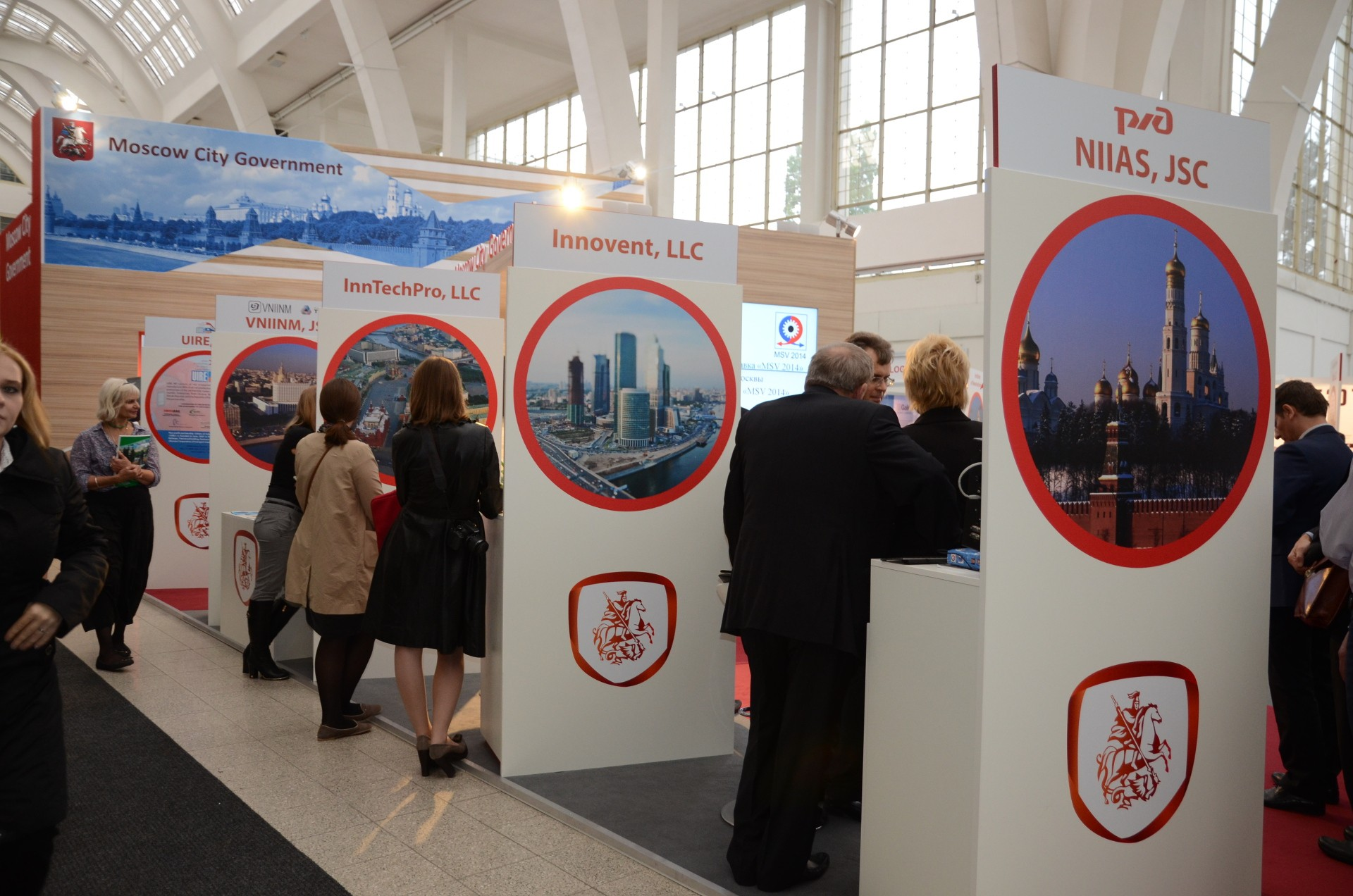 Exhibition Stand Activities : Moscow officially opened its exhibition stand msv bvv trade