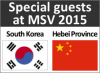 Korea and China's Hebei Province – Special Guests of MSV 2015